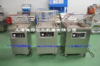 DZQ-400调味品真空包装机