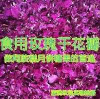 纯天然 食用玫瑰花瓣 绿色 有机