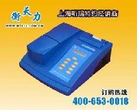 昕瑞WGZ-2000AP浊度计(仪)