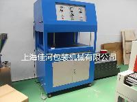 DF-700压缩包装机