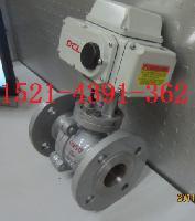 Q941F-16/25/40/64C电动铸钢法兰球阀