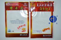 高温蒸煮袋厂家 连云港蒸煮袋价格