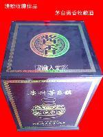 茅台5斤龙坛酱香收藏原浆老白酒