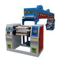 小型家庭作坊封箱胶带机设备/透明胶带生产设备厂家