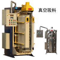 气相法二氧化硅超细粉体自动定量真空包装机