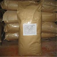 抗氧剂BHT生产厂家价格现货