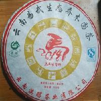 2014年400克马年生肖饼 普洱茶 生茶 易武生态乔木圆茶 收藏珍品