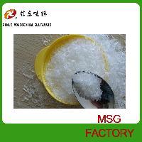 厂家直销各种规格出口味精山东生产商