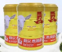 国产良心羊奶粉 阿尔泰玛亚婴幼儿配方羊奶粉全国空白区域招商