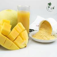 厂家供应纯天然芒果粉 喷雾干燥粉 溶解效果好 营养丰富
