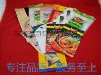 食品包装袋_各类粉类、熟食包装定做