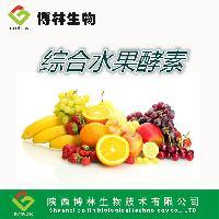 厂家直销 优质水果酵素 水果粉
