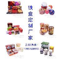 加工厂定制马口铁盒 长方形马口铁零食饼干包装盒