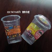 一次性球形爆米花包装塑料杯