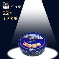 258克圆罐曲奇铁盒 马口铁饼干铁罐定制