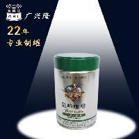250g咖啡粉铁罐包装 马口铁咖啡罐 定制