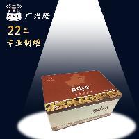 枸杞参类马口铁包装通用缩颈长方形铁盒定制
