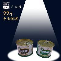 酱料铁罐包装 300#马口铁焊接罐 定制