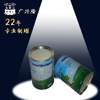 900g奶粉罐 502#马口铁焊接罐 定制