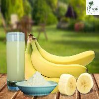 海南双椰提供香蕉粉 *水溶香蕉果粉 免费取样
