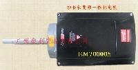 MA700005 加长轴变频一体化电机
