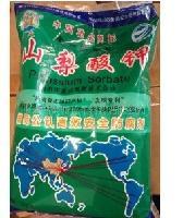 生产 山梨酸钾