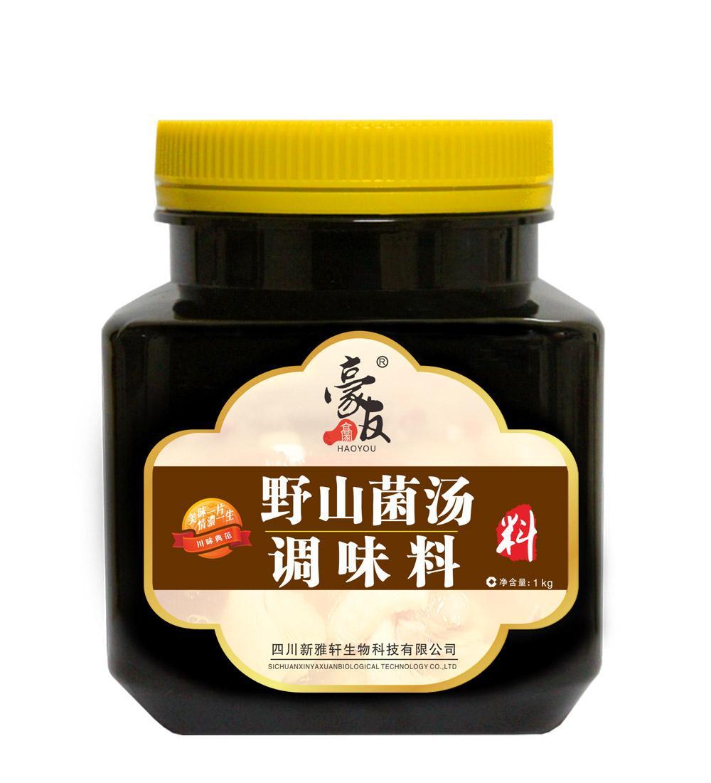 豪友  野山菌汤调味料