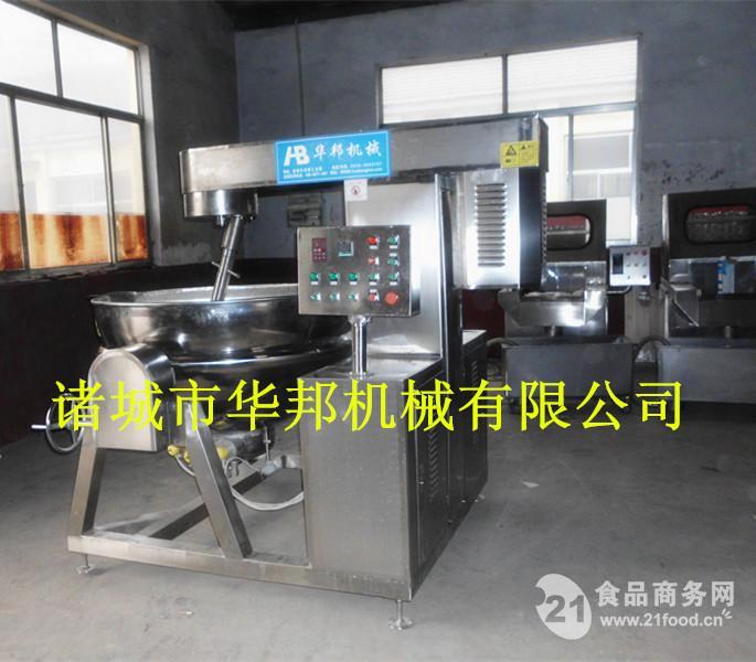 華邦大型辣椒醬炒醬用行星攪拌炒鍋攪拌鍋
