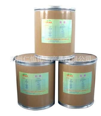 食品级肌醇 西王 肌醇的价格 生产厂家亚细