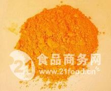 食品级维生素B2 核黄素 广济 饲料级维生素B2 厂