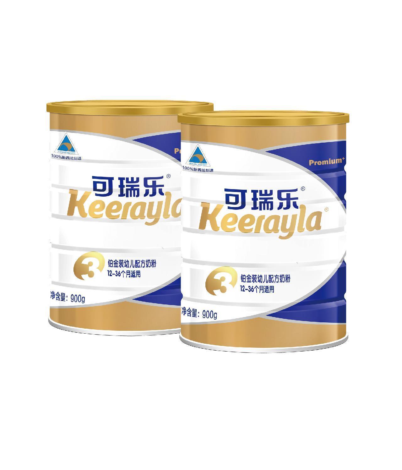 台湾供应可瑞乐铂金装奶粉原装进口, 可瑞乐质量可靠
