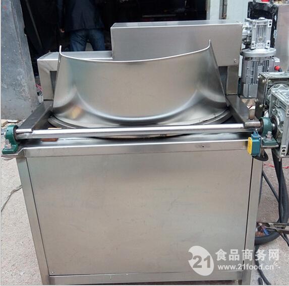 食品级电加热油炸机 纯油油炸机 可定制