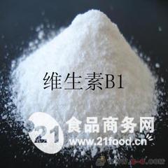 食品级维生素B1