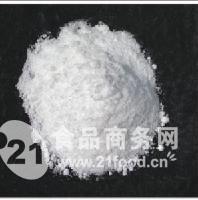 食品级麦芽糖酶