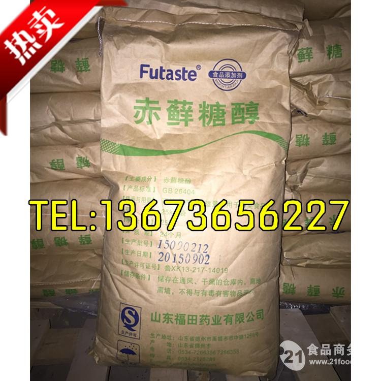 零热量甜味剂赤藓糖醇 作用 价格