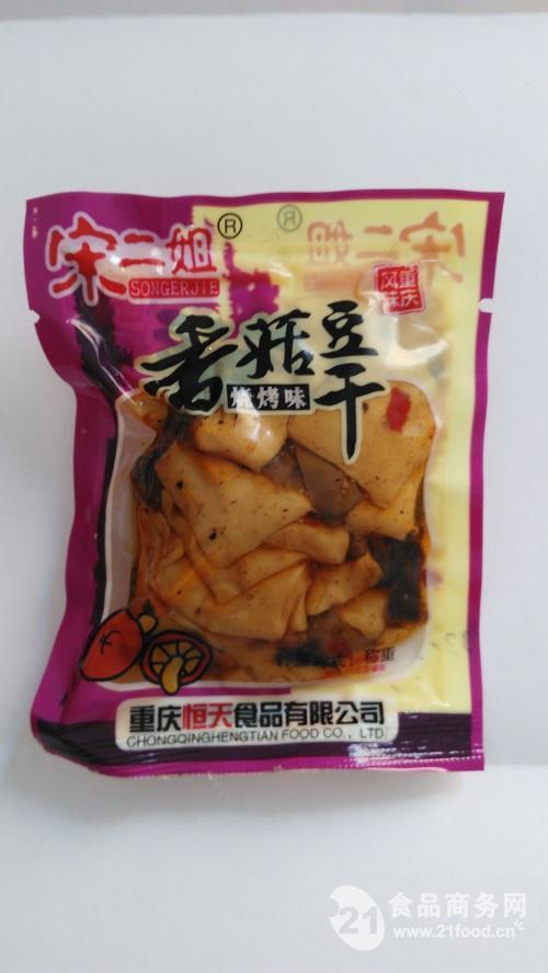 宋二姐香菇豆干  烧烤味