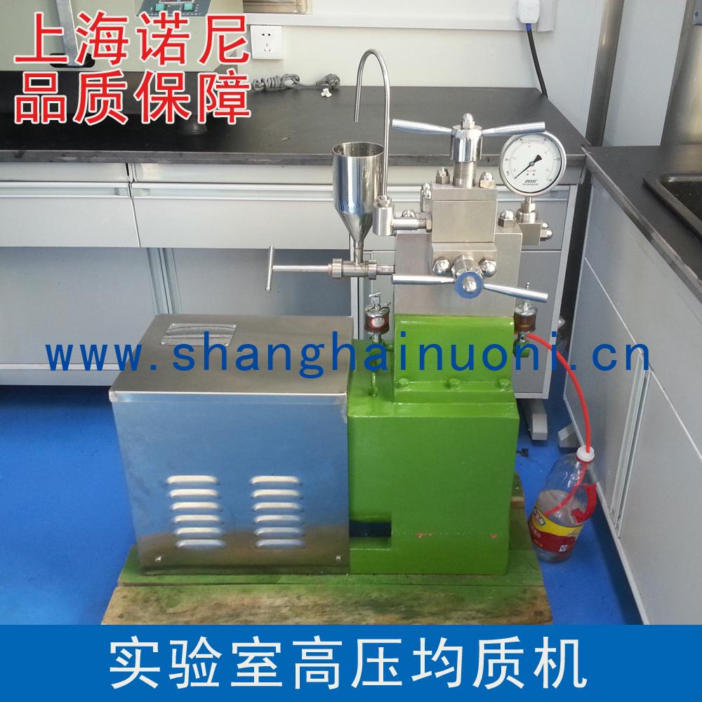 GJJ系列高校试验用实验室高压均质机