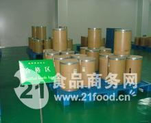 食品級天然葡萄紫色素生產廠家