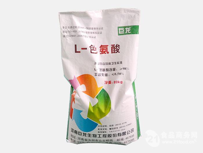 L-色氨酸 食品级 河南生产厂家 色氨酸供应商