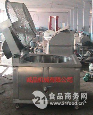 供应诚品全自动油炸机 自动上料 出料 自动搅拌油炸机 厂家直销