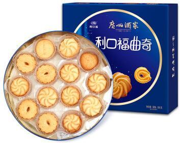 利口福曲奇铁蓝罐礼盒500g,广州酒家集团,