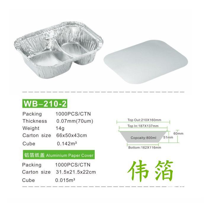 厂家直销 快餐外卖打包盒 两格铝箔套餐盒