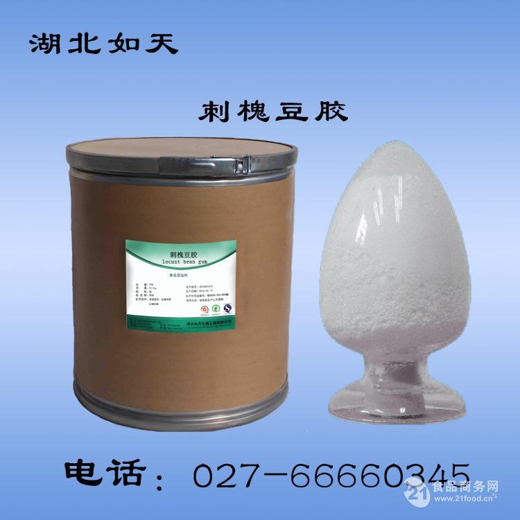湖北武汉厂家供应食品级刺槐豆胶现货