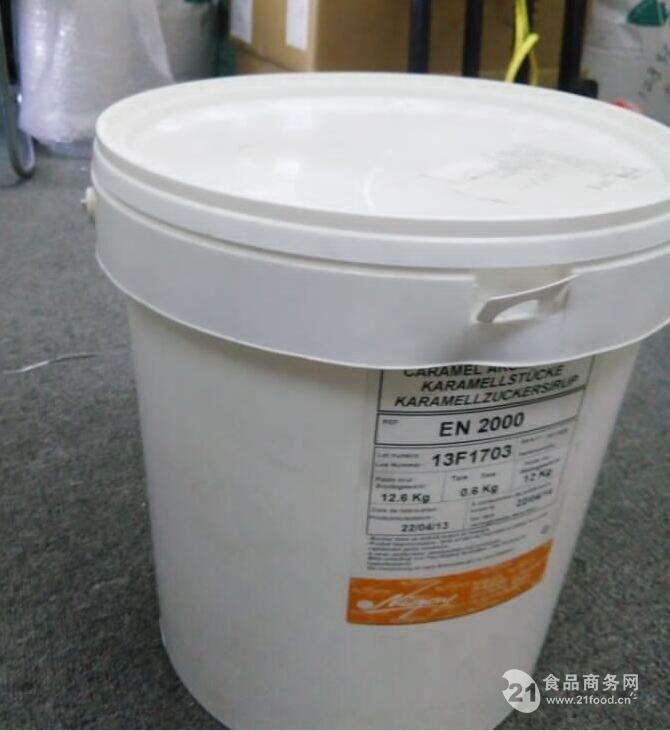 焦糖粒 颗粒焦糖 风味焦糖 法国进口焦糖粒 12kg/桶 质量保证包邮