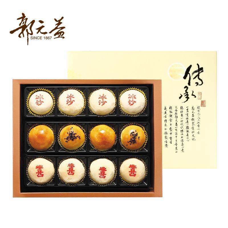 郭元益传承礼盒(什锦糕点)