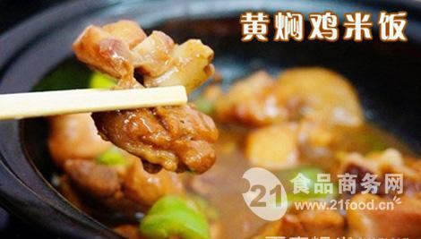 北京培训黄焖鸡米饭技术正宗