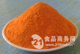 天顺供应 食品级 姜黄素 货源充足