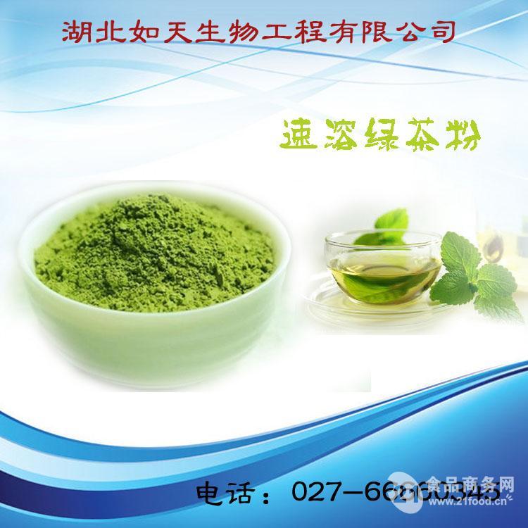 速溶绿茶粉的使用量