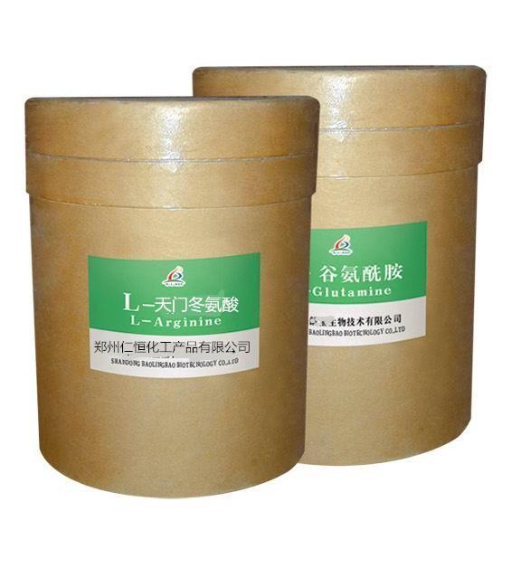 L-天门冬氨酸 食品级 25kg/桶 质量保证