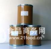 L-缬氨酸价格 食品级 25kg包装 原包装 质量保证
